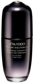Shiseido Future Solution Lx Replenishing Treatment Oil 75ml