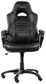 Žaidimų kėdė Arozzi Enzo Gaming Chair Black ENZO-BK