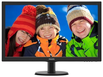 Monitorius Philips 273V5LHSB/00