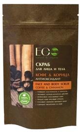 ECO Laboratorie Face and Body scrub Coffee & Cinnamon 40g