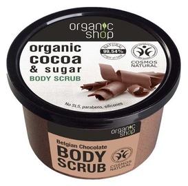 Скраб для тела Organic Shop Belgium Chocolate, 250 мл