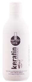 Alexandre Cosmetics Keratin Care Mask Cacao 500ml