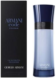 Tualetinis vanduo Giorgio Armani Code Colonia 75ml EDT