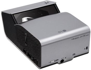 LG PH450UG (bojāts iepakojums)