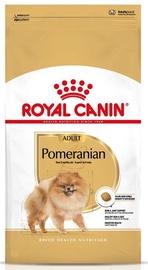 Royal Canin BHN Pomeranian Adult 1.5kg