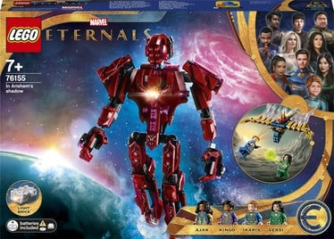 Konstruktors LEGO Arišema ēnā 76155, 493 gab.