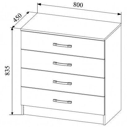 Kumode MN Sofi SKM800.1 Sonoma Oak/White, 80x45x83.5 cm
