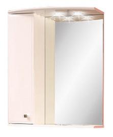 Norta Deko 65 Bathroom Cabinet Left White