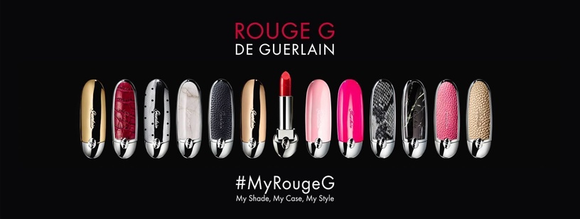 Губная помада Guerlain Rouge G de Guerlain 23, 3.5 г