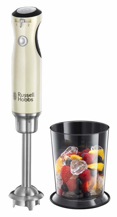 Saumikser Russell Hobbs 25232-56 Vintage Cream
