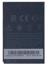 HTC BA S450 Original Battery 1300mAh