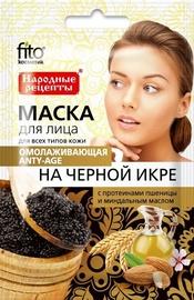 Fito Kosmetik Face Mask 25ml Restoring With Black Caviar