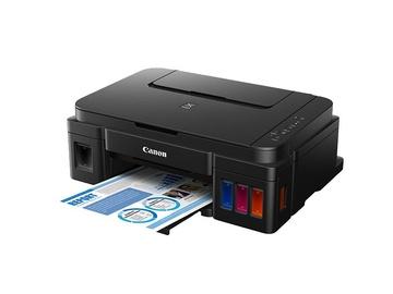 Multifunktsionaalne printer Canon Pixma G2501, tindiga, värviline