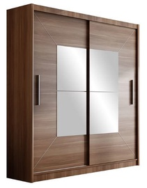 Stolar Boston Wardrobe Plumwood