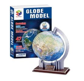 3D mīkla Magic Puzzle Globe Model 525084676, 49 gab.