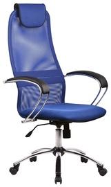 Metta BK-8 Office Chair Blue