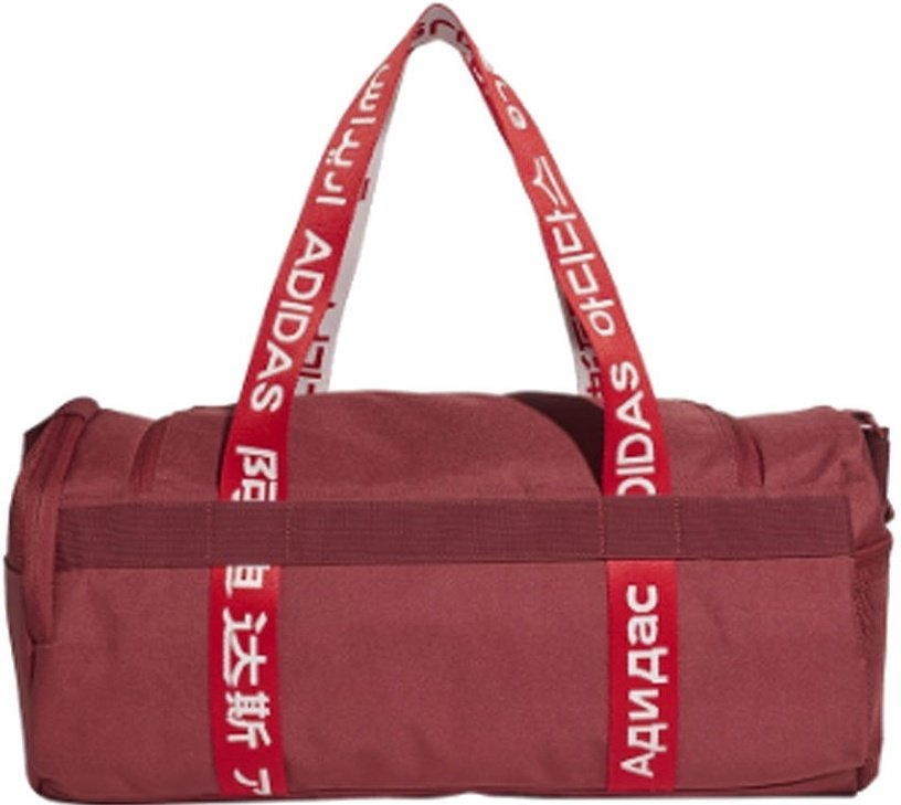 Adidas 4ATHLTS Duffel Bag Small GD5662 Red