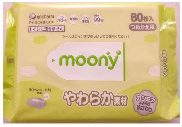Moony Wet wipes 80 pc