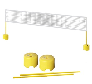 Tremblay Mini Net Set