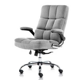 Biroja krēsls, pelēka