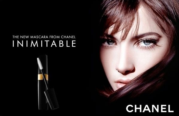 Skropstu tuša Chanel Inimitable Waterproof Noir, 5 g