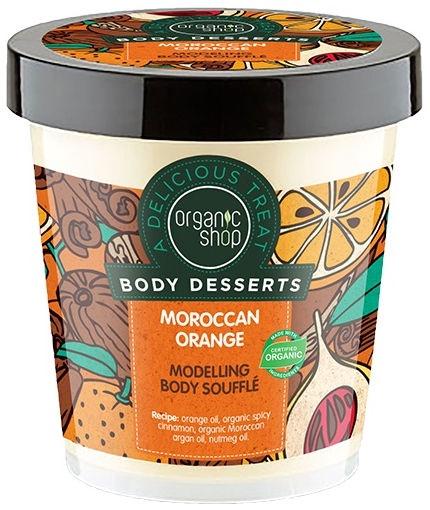 Organic Shop Modeling Body Souffle Moroccan Orange 450ml