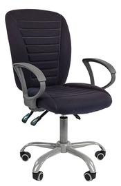 Chairman 9801 Ergo Dark Blue