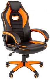 Spēļu krēsls Chairman Game 16 Black/Orange