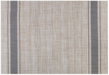 Home4you Textiline Table Mat Beige/Grey