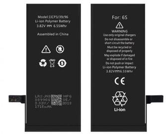 Riff Analog Battery For Apple iPhone 6s Li-Ion 1715mAh