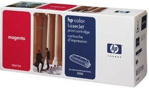 Lazerinio spausdintuvo kasetė HP Color LaserJet Q2673A MAGENTA
