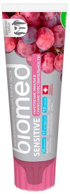 Dantų pasta Biomed Sensitive 100g