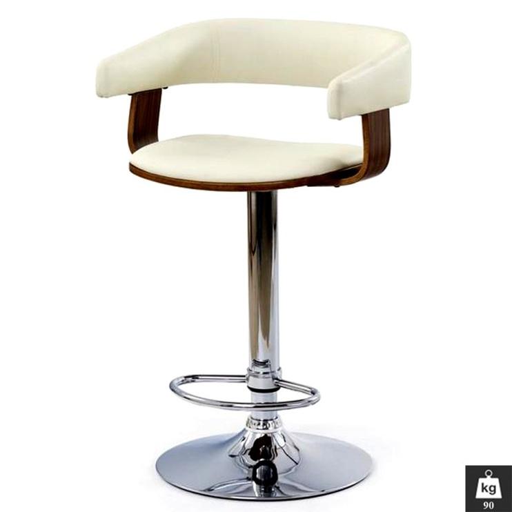 Барный стул Halmar H12 Walnut/Cream