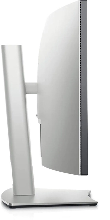 "Monitorius Dell UltraSharp U3421WE, 34"", 8 ms"