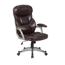 Darbo kėdė 6126, ruda