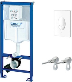 Grohe 500x230mm H=1130mm 38722001