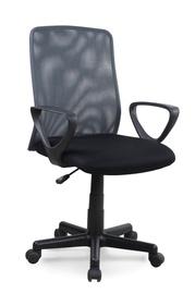 Halmar Alex Office Chair Black/Grey
