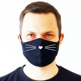Daugkartinė veido kaukė Kitty