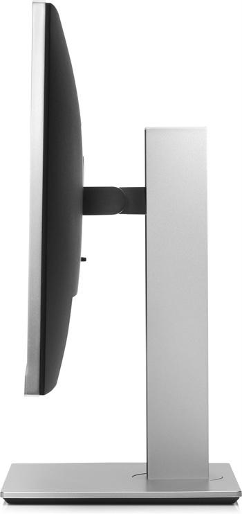 Monitorius HP EliteDisplay E233