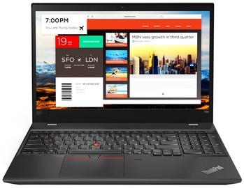 Nešiojamas kompiuteris Lenovo ThinkPad T580 20L90026MX