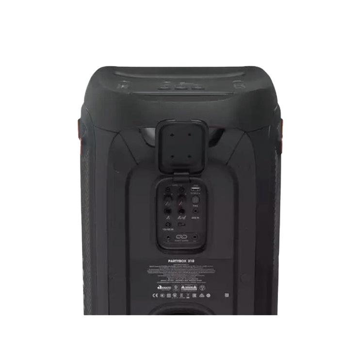 Skanas sistema JBL Partybox310EU