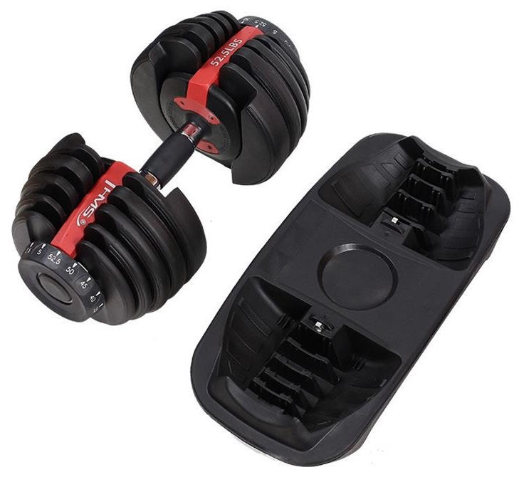 HMS SR52 Adjustable Dumbbell 23.8kg