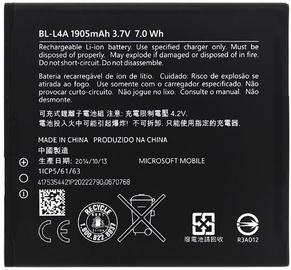 Nokia Original Battery For Microsoft Lumia 535 Dual 1905mAh