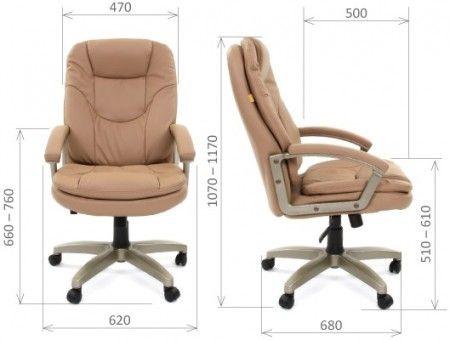 Офисный стул Chairman 668LT, черный