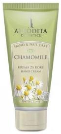 Afrodita Hand Cream Chamomilla 100ml