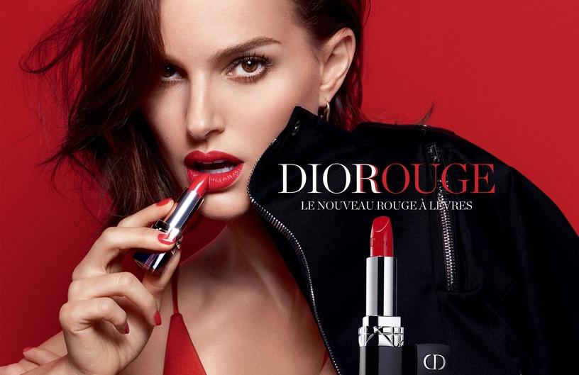 Christian Dior Rouge Dior Matte Lipstick 3.5g 964
