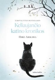 Knyga keliaujančio katino kronikos