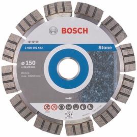 Bosch 2608602643 Stone Diamond Cutting Disc 150x22.23mm