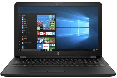 Nešiojamas kompiuteris HP 15-ra055nw Black 3LE95EA|2SSD8