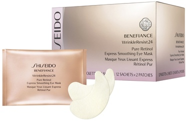 Shiseido Benefiance WrinkleResist24 Pure Retinol Express Smoothing Eye Mask 12pcs